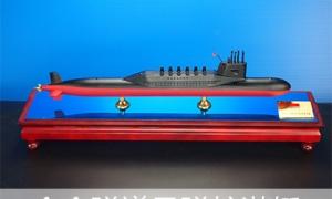 3d打印弹道导弹核潜艇模型