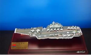 1:700辽宁号航母模型|军事...