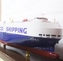 真是便宜到家啦!中远腾飞cosco shipping模型